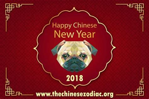 2018 year of the horoscope 2018 lunar new year of the earth