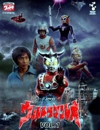film ultraman leo watch ultraman leo online watch full ultraman leo 1975