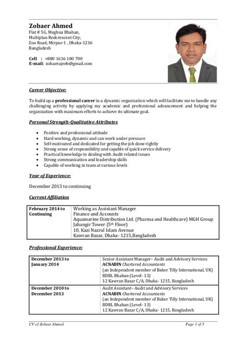 Manufacturing Job Resume by Cv Of Zobaer Ahmed