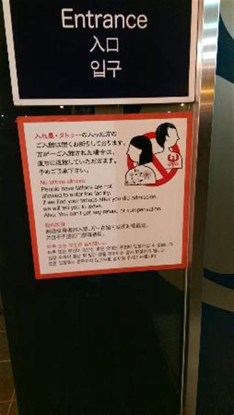 no tattoo in onsen odaiba tokyo oedo onsen monogatari koto all you need to