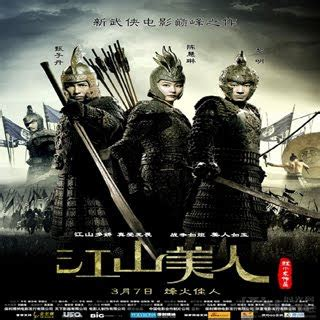 film bagus cina an empress and the warrior kumpulan film bagus