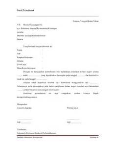 contoh surat cuti tahunan pns wisata dan info sumbar