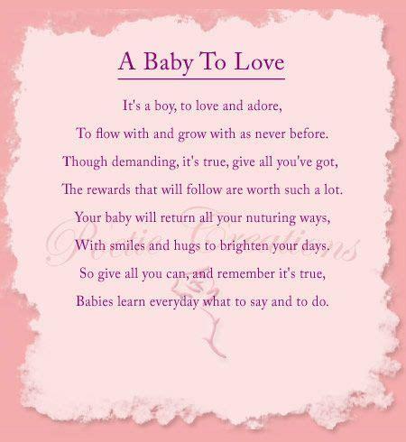 baby poems baby to poem random