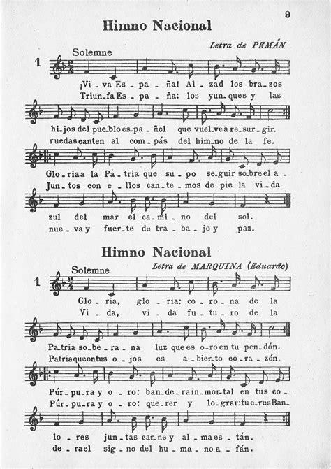 inno nazionale italiano testo inni nazionali musica alle medie