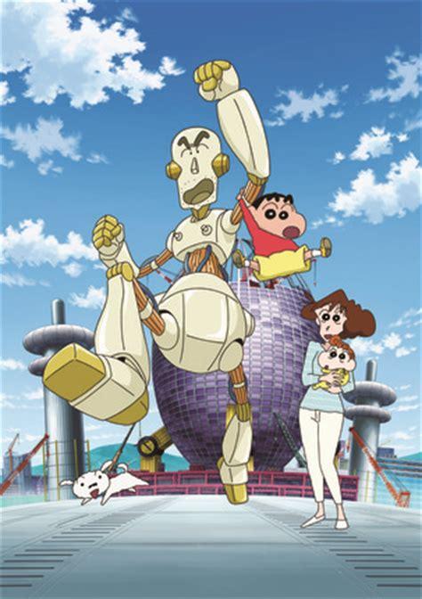 anime free to watch online english sub watch shin chan online english sub loadfreeinformation