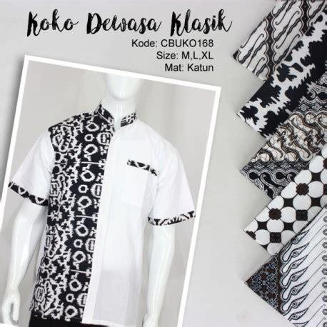 baju batik gamis batik batik murah model batik