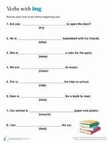 present tense for kids worksheet education com