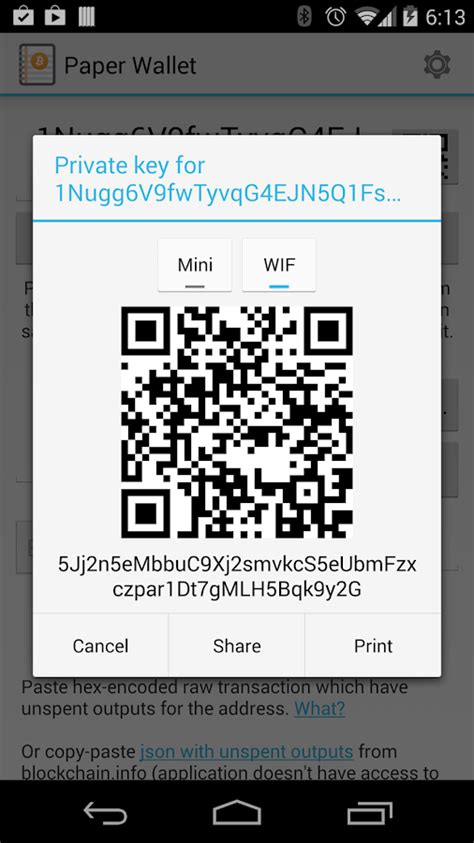 bitcoin paper wallet android apps  google play