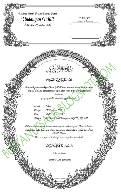 template undangan walimatul khitan word undangan khitan ms word joy studio design gallery best