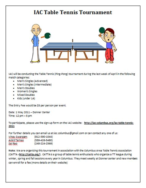 table tennis tournament template indian association of columbus in 187 iac table tennis