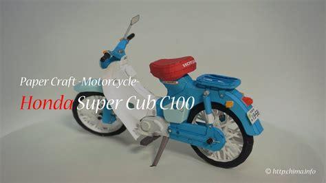 Papercraft Honda - papercraft honda c100 the initial type of cub honda
