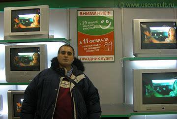 comfy kiev разработка стандартов для сети магазинов бытовой техники и