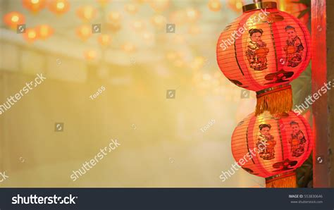 official new year in china new year lanterns china town stock photo 553830646