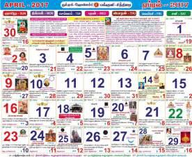 Tamil Calendar Tamil Panchangam 2016 Calendar Calendar Template 2016