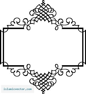 Muslim Wedding Border Clipart by Islam Clipart Border Pencil And In Color Islam Clipart