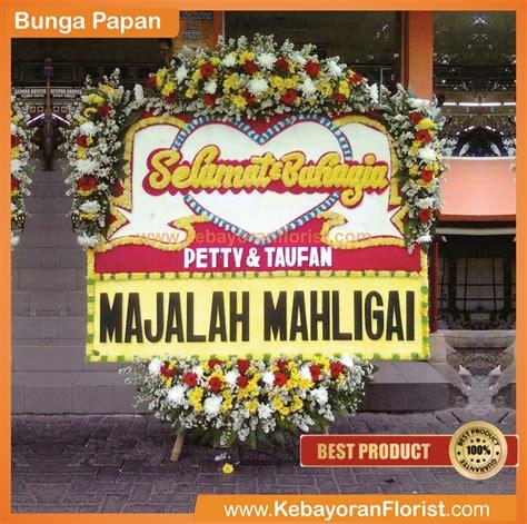 Bunga Ucapan Dirgahayubunga Segar Jakarta bunga papan segar siap kirim terlengkap