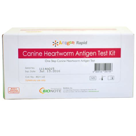 heartworm test for dogs anigen canine heartworm antigen test kit 10 tests healthypets