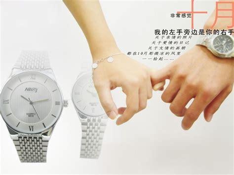Hanger Jilbab Minimalis Anti Karat nary jam tangan analog pria stainless steel 6019 silver black jakartanotebook