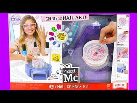 Project Mc Square Nail project mc2 h2o nail science kit i make nail