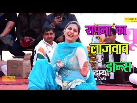 sapna choudhary mp3 songs download new haryanvi dance sapna choudhary dance hd video song