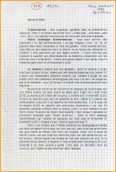 Exemple D Introduction De Lettre Administrative Exemple De Lettre Administrative