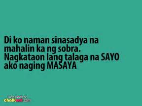 Love Quotes For Him Tagalog by Love Quotes For Him Tagalog New Ugdq Dbmh Quotes For Him