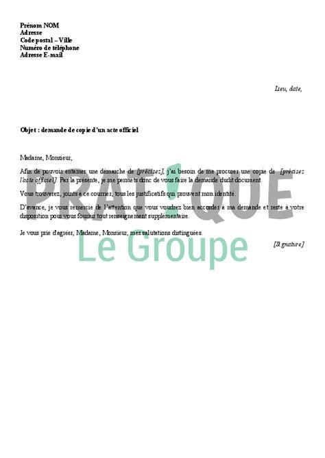 Demande Extrait De Naissance Lettre Type Lettre De Demande De Copie D Un Acte Officiel Pratique Fr