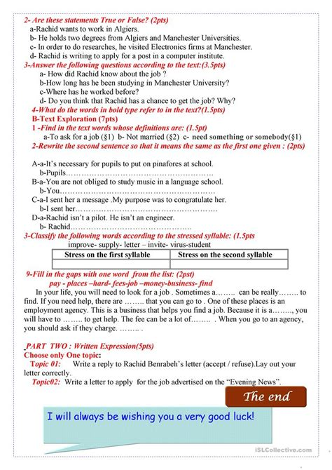 application letter exercises application letter worksheet free esl printable