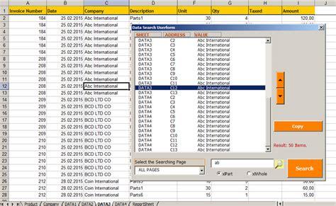 userform combobox images view tutorial excel vba excel vba userform listbox values excel vba multi