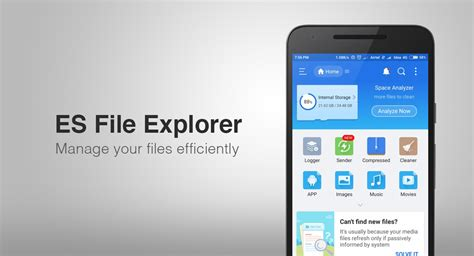 explorer 11 for android es file explorer the ultimate file manager for android
