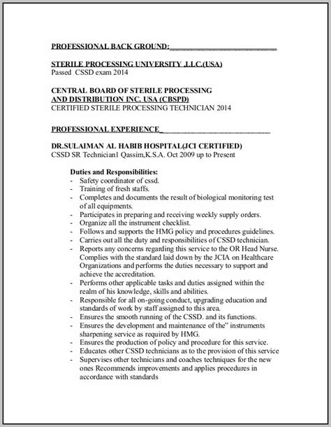 cover letter for sterile processing technician docoments