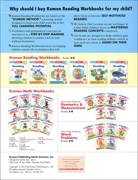 Kumon Workbooks Grade 3 Reading kumon reading workbook grade 3 053219 details
