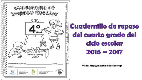 material didctico de apoyo del cuarto grado para el cuadernillo de repaso del cuarto grado del ciclo escolar