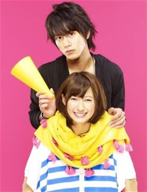 High School Debut 2011 Full Movie The Gotemba Minami Alt High School Debut