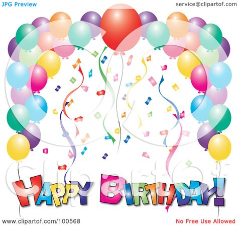 Birthday streamers clipart