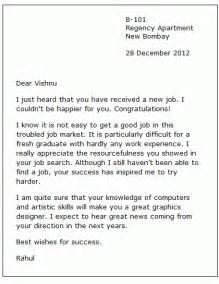 Informal Letter To Offer Congratulations 6 Informal Letter Sle To A Friend Emt Resume