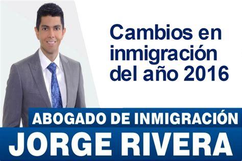 nuevas tarifas de inmigracion 2016 cambios en inmigraci 243 n del a 241 o 2016 abogados de