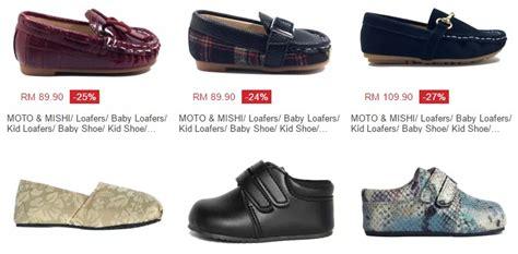 Harga Kasut promosi kasut raya kanak kanak untuk anak anda