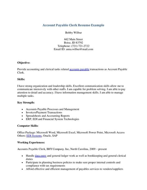 Sle Accounts Payable Resume by Scanning Clerk Sle Resume Covering Letter Format