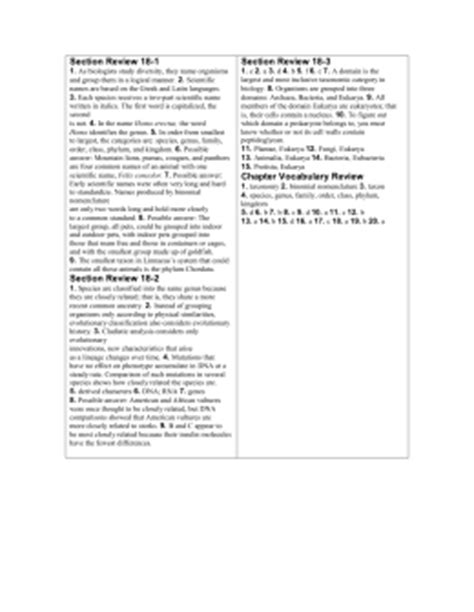 section 18 2 modern evolutionary classification biology study guide chapter 18 classification