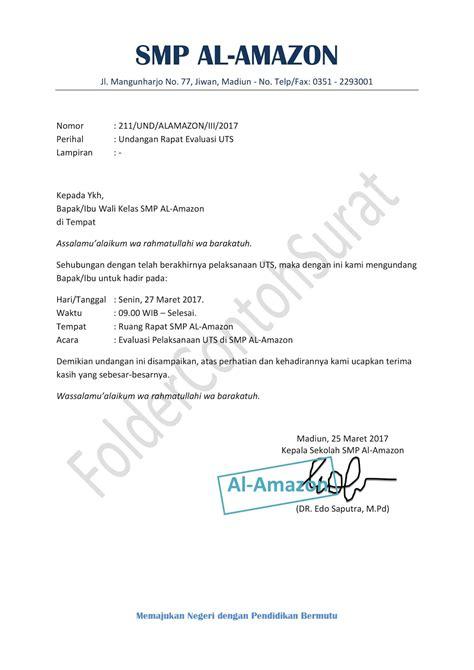 Contoh Surat Undangan Resmi Sekolah by Contoh Surat Undangan Rapat Resmi Yang Baik Folder