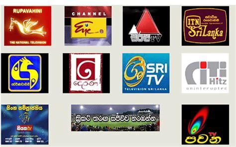 sri lanka tv channels online sri lanka tv