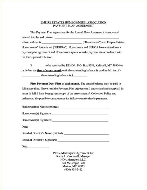 Repayment Agreement Template Sletemplatess Sletemplatess Repayment Agreement Template