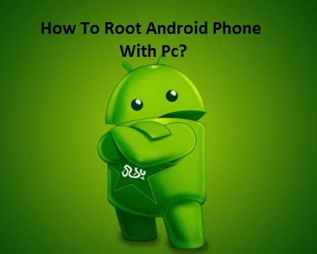 how to root android with computer root android phone with pc archives 99media sector
