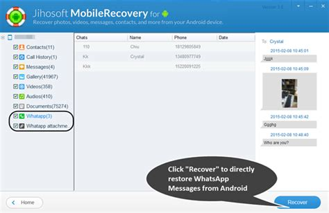 tutorial whatsapp recovery android data recovery whatsapp recovery how to recover
