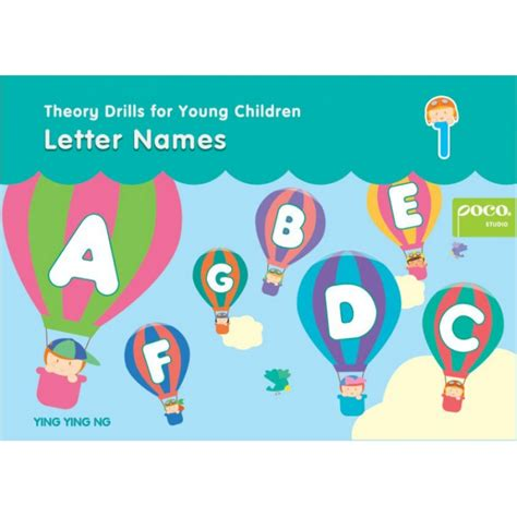 theory drills for children 1 letter names