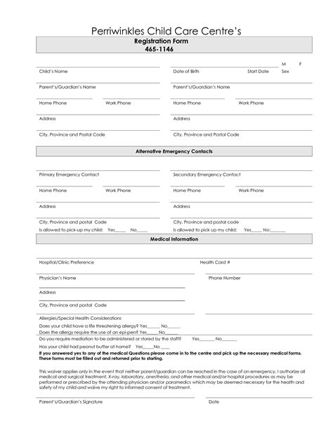 8 best images of home day care forms printable free