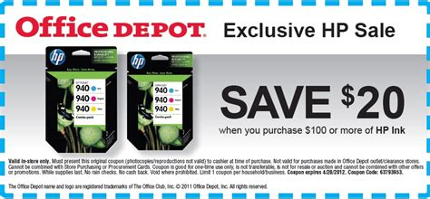 office depot coupons hp ink office depot save 20 off hp ink expires april 28 2012