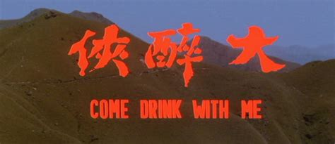 Come With Me Cocktail Ae The Look by Top 10 Shaw Brothers Martial Arts Of The 1960s