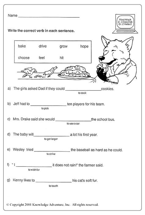 exercise of verb to be pdf